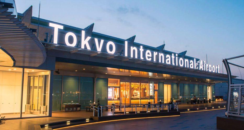Dịch vụ chuyển phát nhanh hàng hóa đi sân bay Tokyo - Nhật Bản - Chuyển  phát nhanh bằng đường hàng không